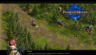 Demon Slayer screenshot3