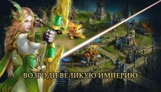 Demon Slayer 3 screenshot3