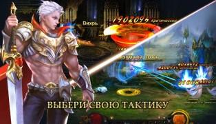 Demon Slayer 3 screenshot4