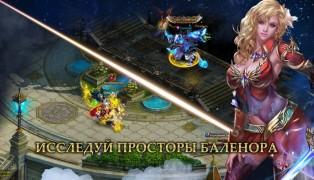 Demon Slayer 3 screenshot5