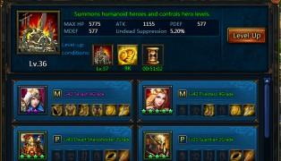 God Wars screenshot3