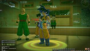 Dragon Ball Online screenshot6