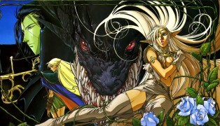 Records of Lodoss War Online screenshot3
