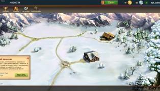 World Of Feudal screenshot1