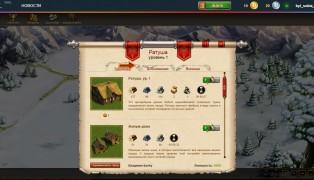 World Of Feudal screenshot2