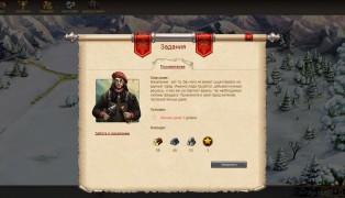 World Of Feudal screenshot3
