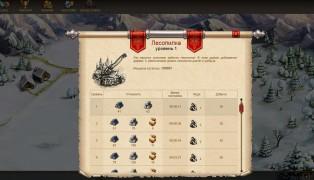 World Of Feudal screenshot5