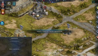 Generals: Art of War screenshot10