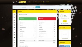 Speedway Manager screenshot3