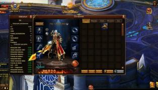 Dragon Lord screenshot5