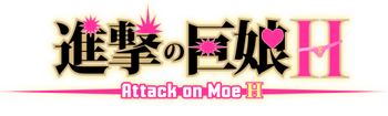 Attack on Moe logo