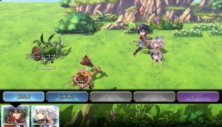Another Eden screenshot8