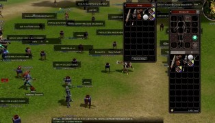 Metin2 screenshot10
