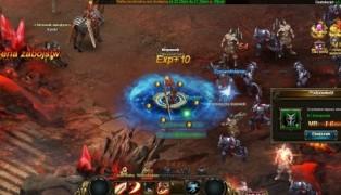 Zmierzch bogów screenshot5