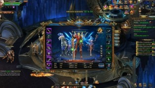 Zmierzch bogów screenshot8